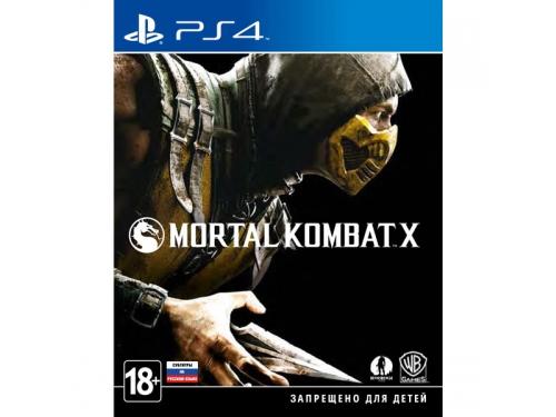 Игра для PS4 Mortal Kombat X, вид 1