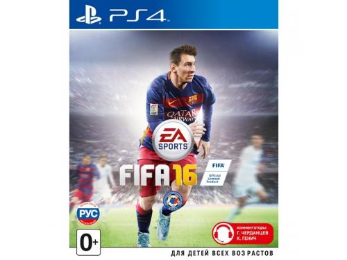 Игра для PS4 PS4 FIFA 16, вид 1
