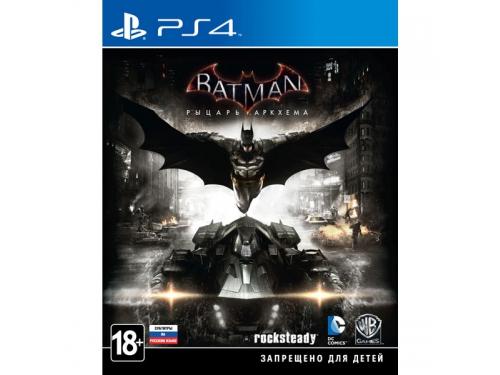 Игра для PS4 Batman: Рыцарь Аркхема, вид 1