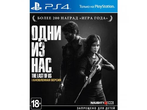 Игра для PS4 Одни из нас. Обновлённая версия, вид 1
