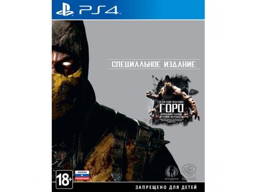 Игра для PS4 Mortal Kombat X Special Edition, вид 1