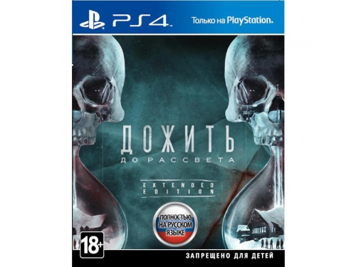 ���� ��� PS4 ������ �� �������� Extended Edition, ��� 1