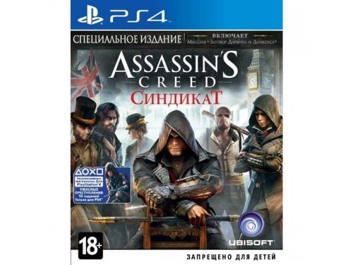 Игра для PS4 Assassin's Creed Синдикат Специальное издание PS4, вид 1