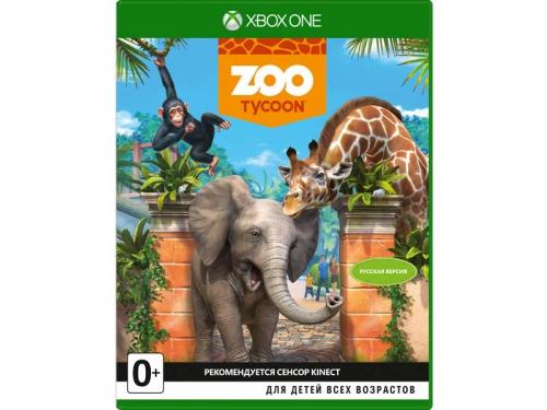 ���� ��� Xbox One Zoo Tycoon, ��� 1
