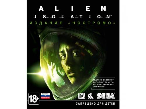 ���� ��� Xbox One Alien: Isolation. Nostromo Edition, ��� 1