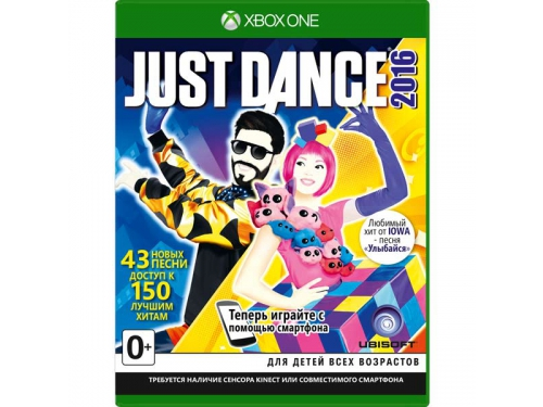 ���� ��� Xbox One Xbox One Just Dance 2016, ��� 1