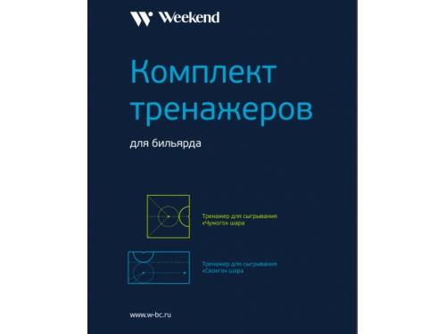 Комплект Weekend Billiard (70.505.68.0), вид 1