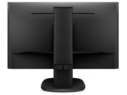 Монитор Philips 243S7EJMB/00, черный, вид 2