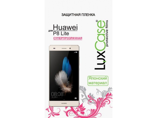 �������� ������ ��� ��������� LuxCase  ��� Huawei P8 Lite (���������������) 51625, ��� 1