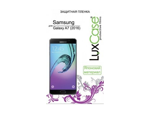 Защитная пленка для смартфона LuxCase  для Samsung Galaxy A7 (2016) (Суперпрозрачная), SM-A710F, вид 1