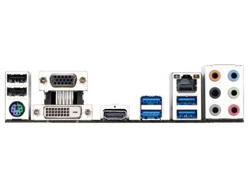 Материнская плата GIGABYTE GA-B150M-D3H Soc-1151 B150 DDR4 mATX SATA3  LAN-Gbt USB3.0 DVi/VGA/HDMI, вид 2