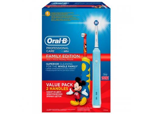 Зубная щетка Braun Oral-B 500/D16.513.U+D10.51K, вид 5