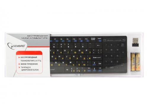 ���������� Gembird KB-315 Black USB (����������), ������, ��� 4