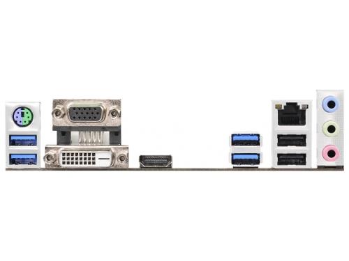 ����������� ����� ASRock B150M-HDV Soc-1151 B150 DDR4 mATX SATA3  LAN-Gbt USB3.0 VGA/DVi/HDMI, ��� 3