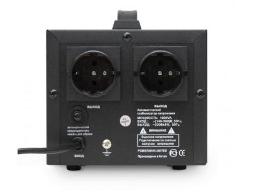 Стабилизатор напряжения Powerman AVS 1000D (релейный, 220 В, 1000 ВА), чёрный, вид 2