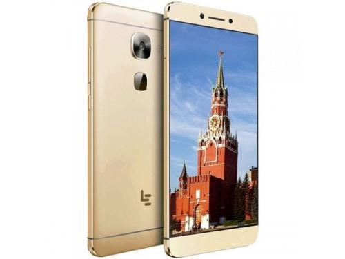 Смартфон LeEco Le Max2 X820 64GB (5.7'' 2560x1440, LTE), золотистый, вид 2