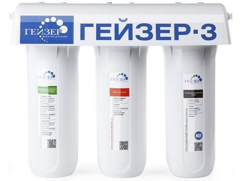 Фильтр для воды Гейзер 3ИВЖ Люкс (для очистки жесткой воды), вид 1
