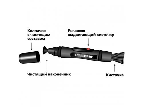Чистящий карандаш для оптики Lenspen LP-1, вид 3