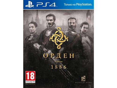 Игра для PS4 Орден 1886, вид 1