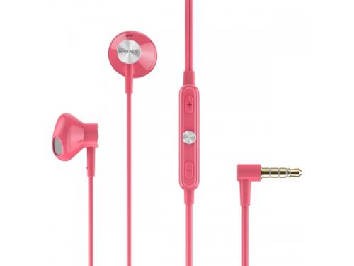 Наушники Sony STH30, розовые, вид 1