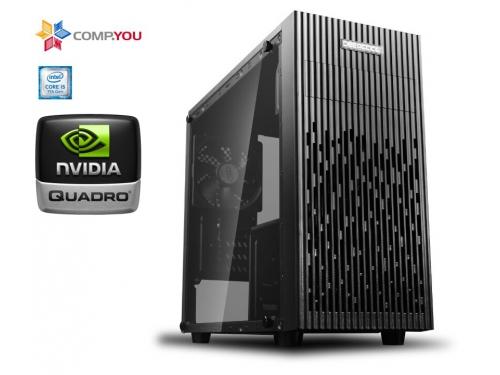 Системный блок CompYou Pro PC P273 (CY.594240.P273), вид 1