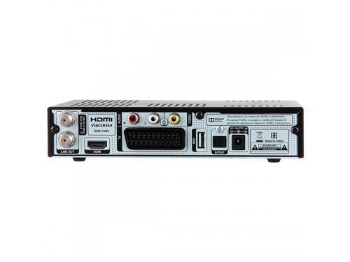 Комплект спутникового телевидения НТВ-Плюс HD SIMPLE 2, вид 3