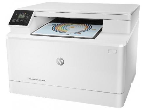 МФУ HP Color LaserJet Pro MFP M180n (настольное), вид 2