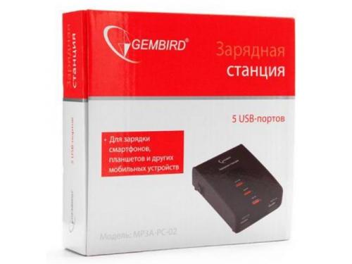Зарядное устройство Gembird MP3A-PC-02, вид 7