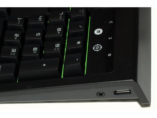 ���������� Razer BlackWidow Ultimate 2016 (USB), ��� 5