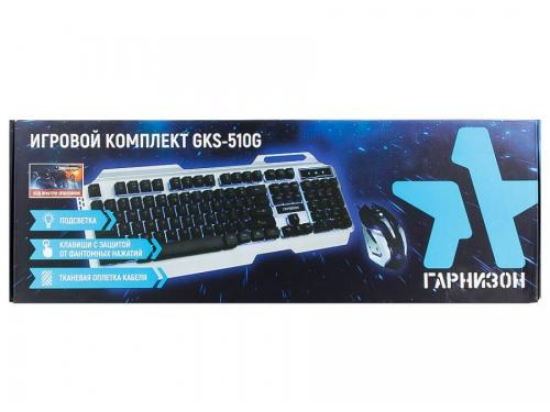 Комплект Гарнизон GKS-510G, USB, вид 11