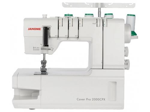 Распошивальная машина Janome CoverPro 2000 CPX, высокоскоростная, вид 2