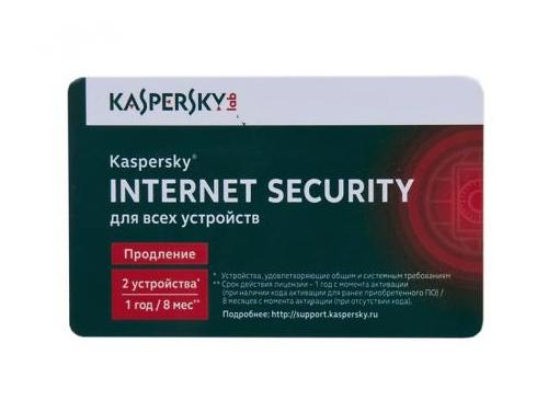 Программа-антивирус продление лицензии на 1 год  Kaspersky Internet Security Multi-Device Russian Ed. 2-Device, вид 1