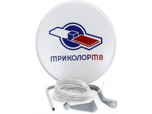Комплект спутникового телевидения Триколор CTB-0.55 (антенна с конвертором), вид 1