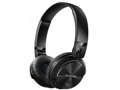 Наушники Philips SHB3080BK/00 Bluetooth черный, вид 1