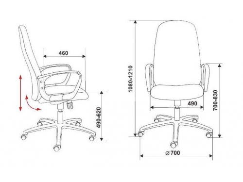Компьютерное кресло Бюрократ CH-808AXSN/Grey, вид 4