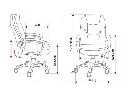 Компьютерное кресло Бюрократ CH-868YAXSN бежевое, вид 2