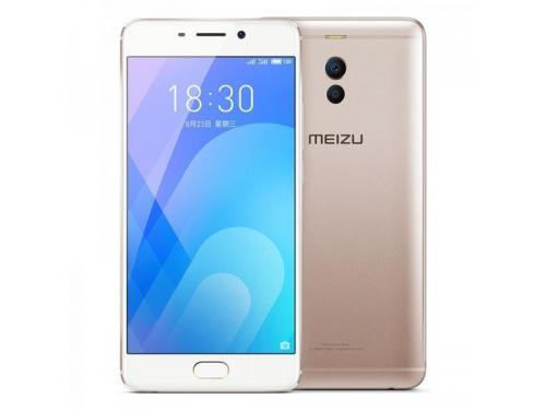 Смартфон Meizu M6 Note 3/32Gb, золотистый, вид 1