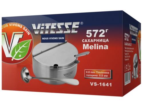 Сахарница Vitesse VS-1641, вид 2