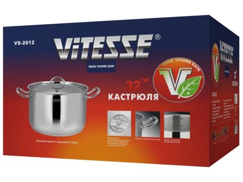 Кастрюля VITESSE VS-2012 с крышкой, вид 2