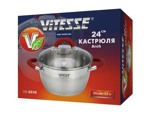 Кастрюля VITESSE VS-2036 с крышкой, вид 4