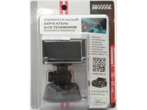 ��������� Wiiix HT-08T ������, ��� 2