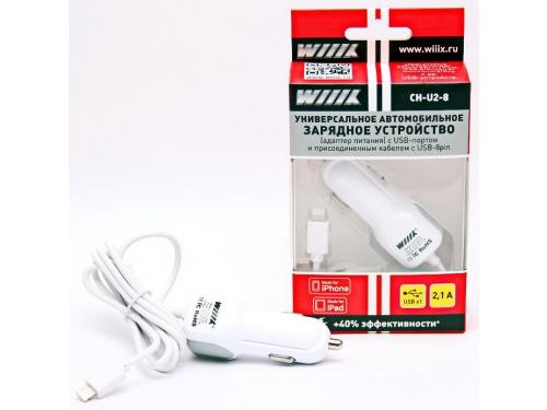 Зарядное устройство Wiiix CH-U2-8, белое, вид 1