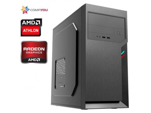 Системный блок CompYou Home PC H555 (CY.614778.H555), вид 1