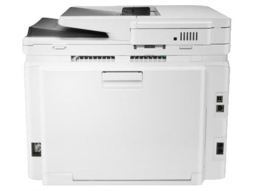 МФУ HP Color LaserJet Pro M281fdw, белый, вид 3