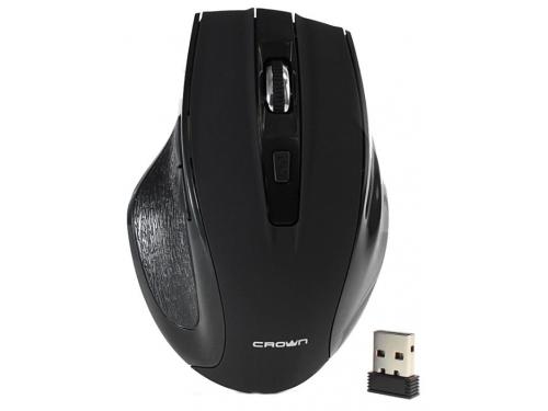 Мышь Crown CMM- 935 W, Черная, вид 1