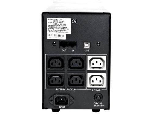 Источник бесперебойного питания Powercom IMP-1200AP, вид 3
