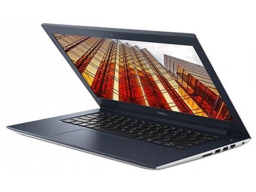 Ноутбук Dell Vostro 5471-4624, серебристый, вид 3