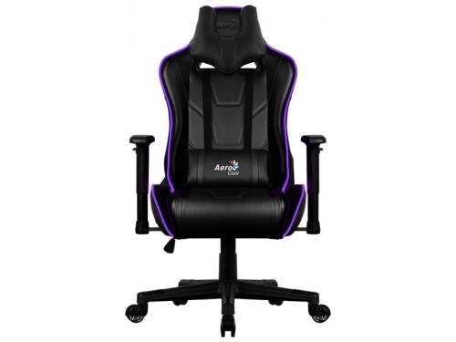 Игровое компьютерное кресло Aerocool AC220 RGB-B с перфорацией, с RGB подсветкой черное, вид 1