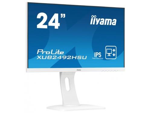 Монитор Iiyama ProLite XUB2492HSU-W1, белый, вид 1