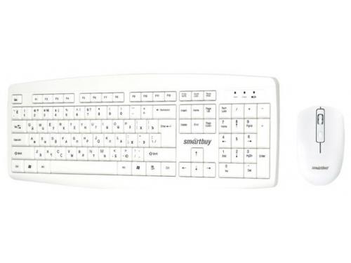 Комплект SmartBuy SBC-212332AG-W White USB, белый, вид 1